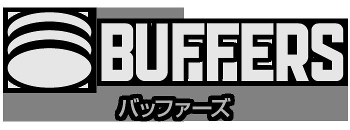 BUFFERS バッファーズ – 探せる!おすすめの車コーティング専門店 検索サービス