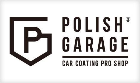 ポリッシュガレージ-ロゴ
