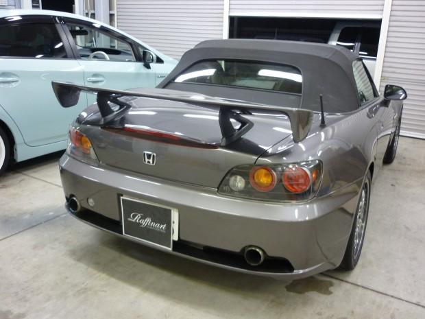 s2000-02