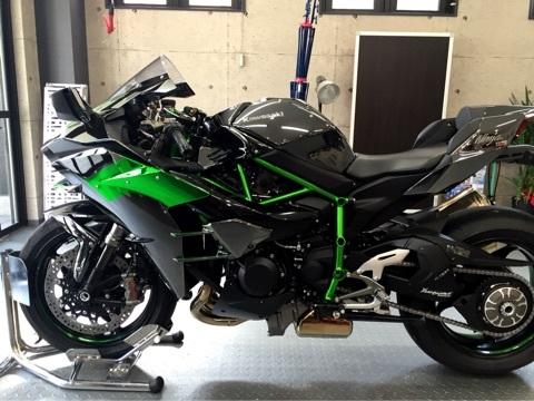 Kawasaki Ninjya H2